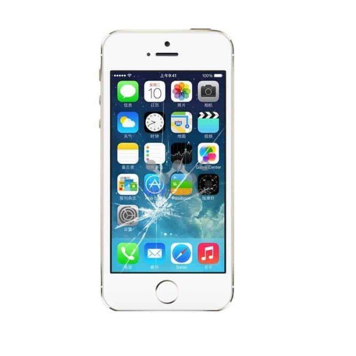 iPhone 6 PLUS näytön vaihto 1