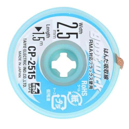 Goot Wick Tinaimunauha 2,5 mm x 1,5 m CP-2515 1